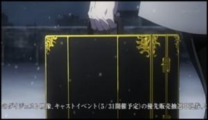 東京喰種 クインケ