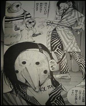 ピエロ 東京喰種